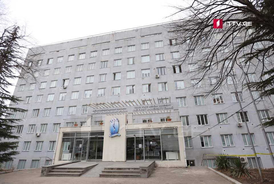 Pregnant woman from Marneuli hospitalized at First University Clinic