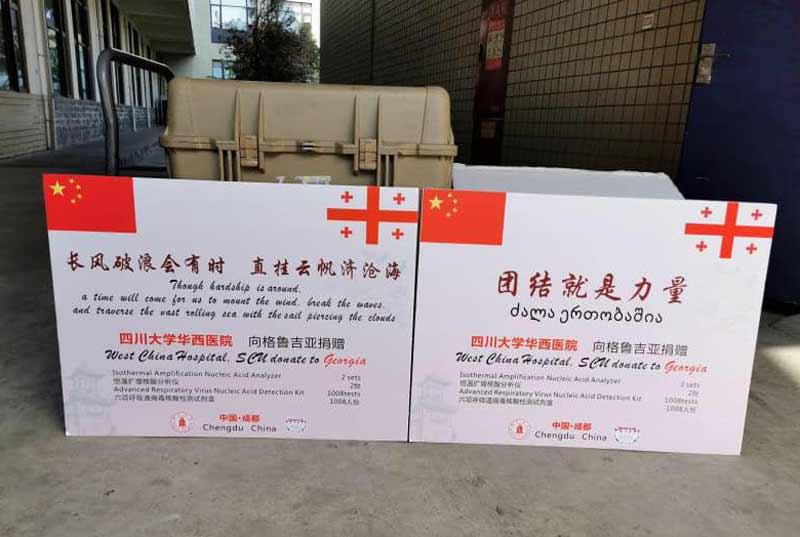 Подаренные Китаем быстрые тесты стоимостью $420 000 уже в Грузии