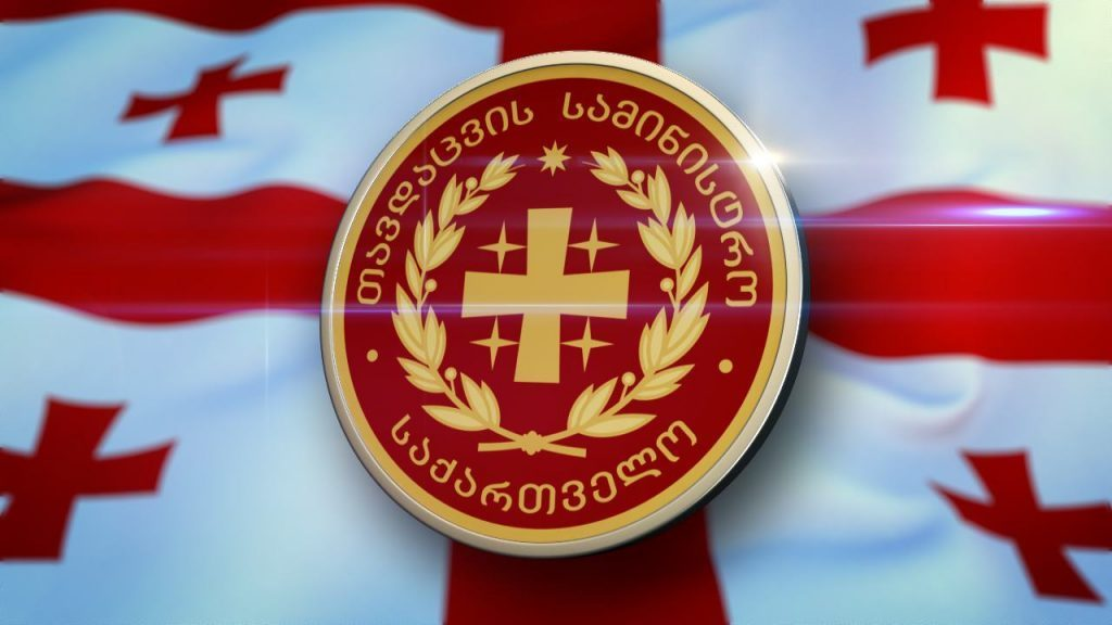 Վրաստանի ազգային գվարդիայի քաղաքացիական գրասենյակի մաքրման ծառայության վեց աշխատակցի մոտ արձանագրվել է կորոնավիրուս