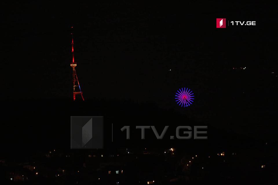 Թբիլիսիի հեռուստատեսային աշտարակը երեկ գիշեր լուսավորվել է Իսպանիայի դրոշի գույներով