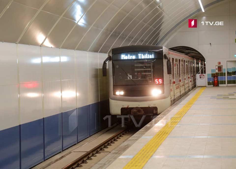 თბილისის მეტროში მოძველებული სადენებისა და ვენტილაციის სისტემის განახლებისთვის 15 მილიონი დოლარი დაიხარჯა