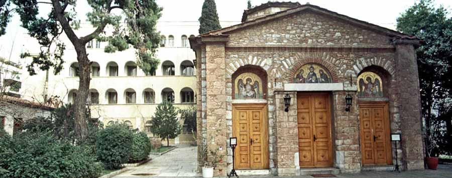 საბერძნეთის მართლმადიდებელი ეკლესია აღდგომის დღესასწაულს მრევლის გარეშე აღნიშნავს