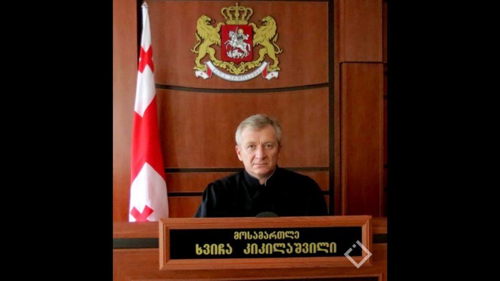 უზენაესი სასამართლოს პლენუმმა საკონსტიტუციო სასამართლოს მოსამართლედ ხვიჩა კიკილაშვილი აირჩია
