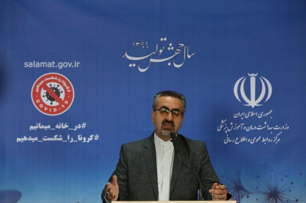 ირანში ბოლო დღე-ღამეში კორონავირუსით 168 ადამიანი გარდაიცვალა