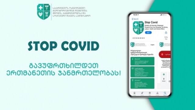 STOP COVID App launched in Georgia, enabling users to find out if they were in contact with COVID-infected person