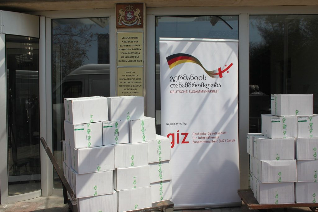 German Government's assistance to Georgia to Cope with Coronavirus Pandemic