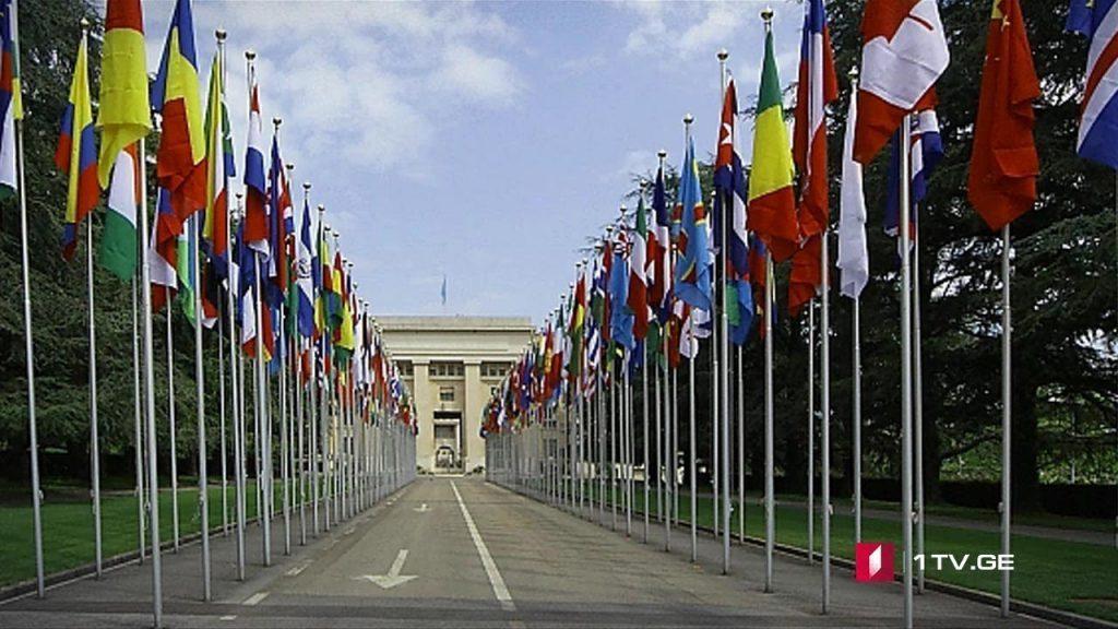 Заявление сопредседателей Женевских дискуссий