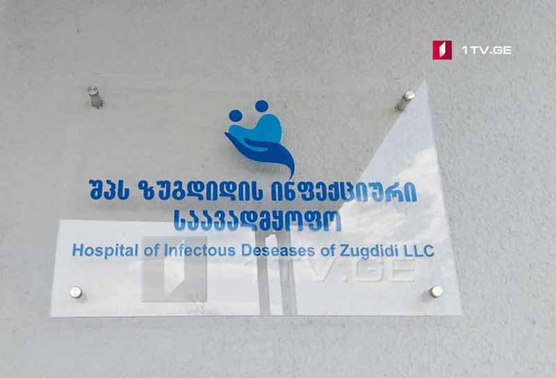 В Зугдиди от коронавируса выздоровела женщина, доставленная из оккупированного Гали