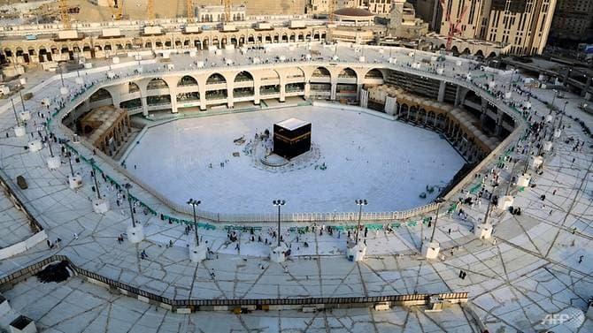საუდის არაბეთი მუსლიმებს მოუწოდებს, რამადანის დღესასწაულზე სახლიდან ილოცონ