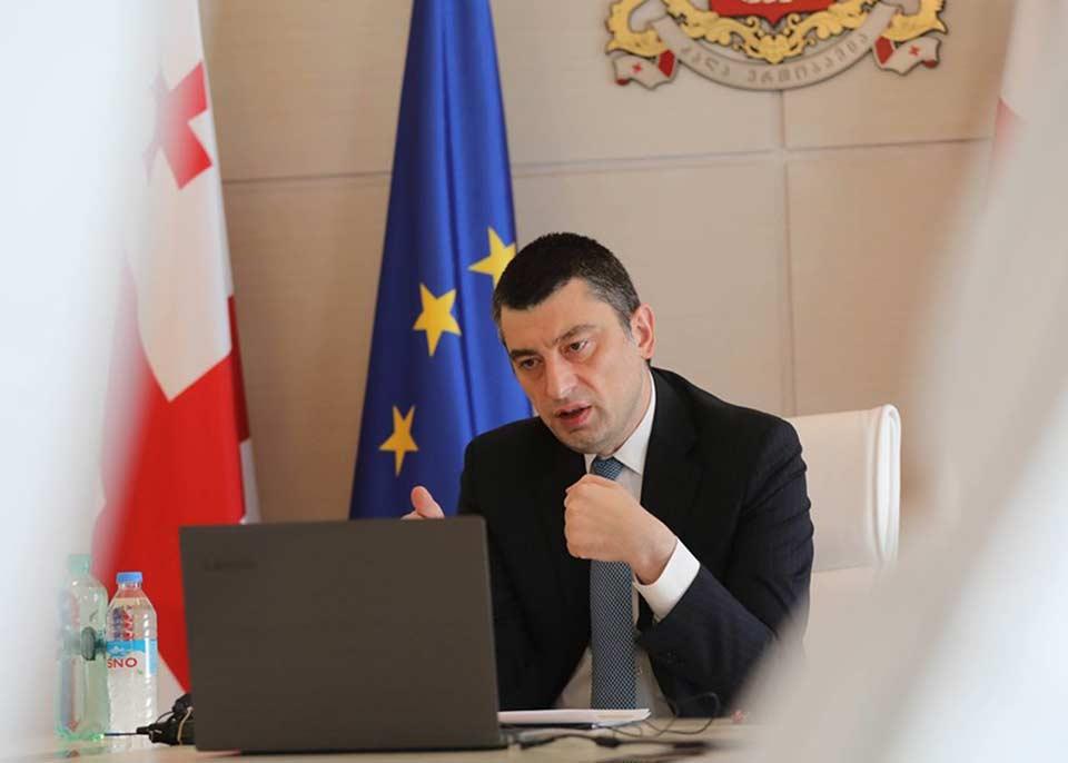 Георгий Гахария - Вчерашний день показал нам, что так строится успешное государство