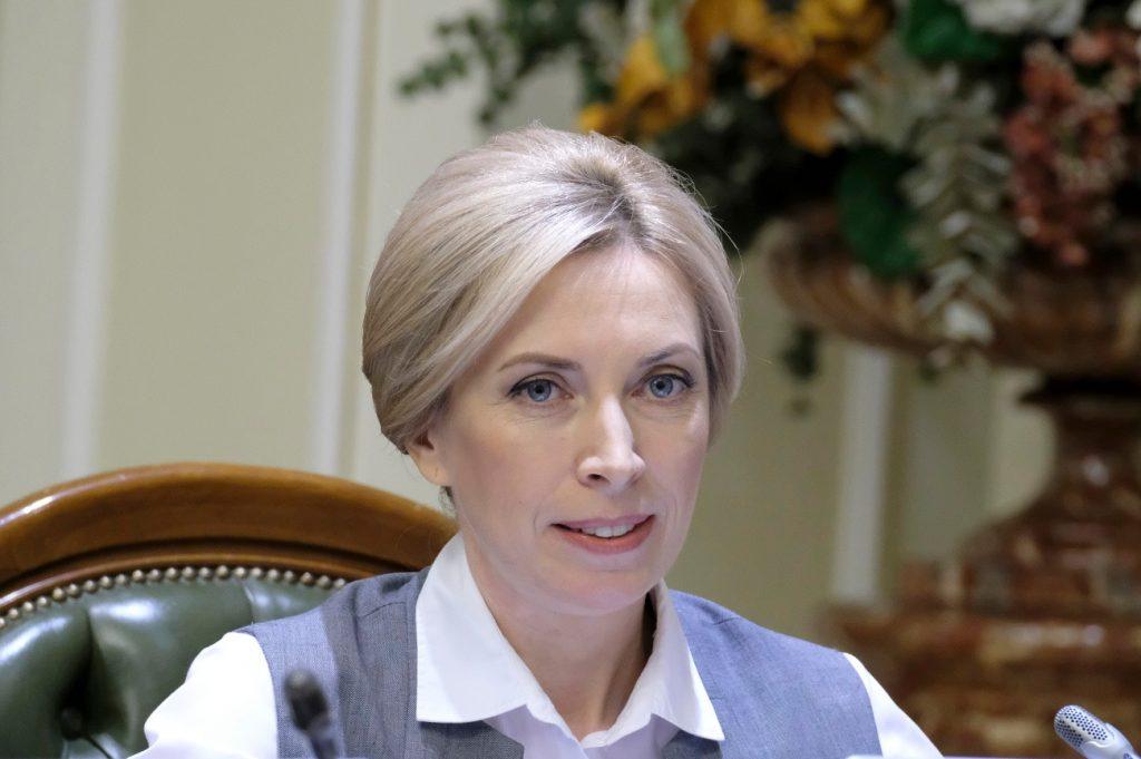 По информации Ирины Верещук, обсуждение кандидатуры Михаила Саакашвили на пост вице-премьера Украины запланировано на завтра в одной из фракций Рады