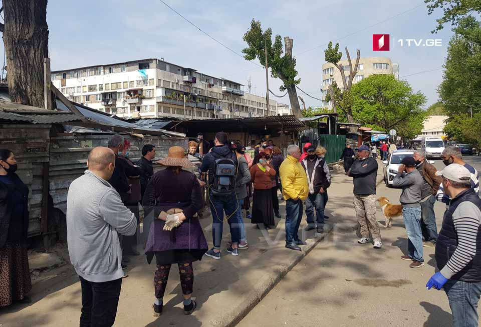 Traders of Gldani Agrarian market holding protest