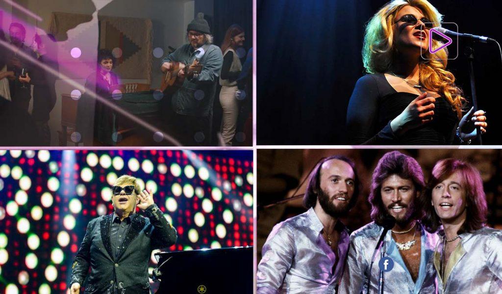რადიო აკუსტიკა - ნორა ჯოუნსის ახალი ალბომი / ელტონ ჯონის სამი საყვარელი სიმღერა