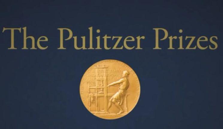 პიკის საათი - პულიცერის პრემია - 2020
