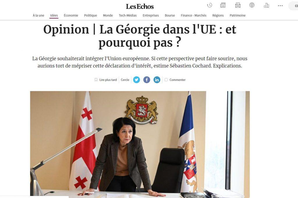 """ფრანგული """"ლეზ ექო"""" - საქართველო ევროკავშირში, რატომაც არა?"""
