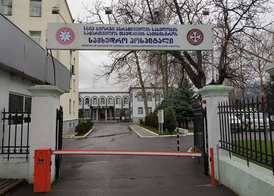 10-й умерший от коронавируса пациент в Грузии - 45-летняя женщина