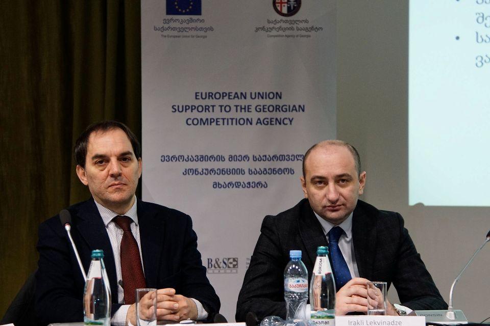 ირაკლი ლექვინაძე - ევროკავშირის დაფინანსებით საქართველოში კონკურენციის პოლიტიკის მხარდამჭერი უმნიშვნელოვანესი პროექტი განხორციელდა