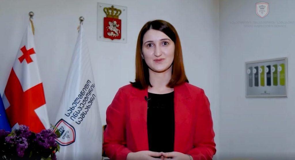 ლონდა თოლორაია - სახელმწიფო ინსპექტორის სამსახურისთვის 2019 წელი გამოწვევებითა და სიახლეებით გამოირჩეოდა