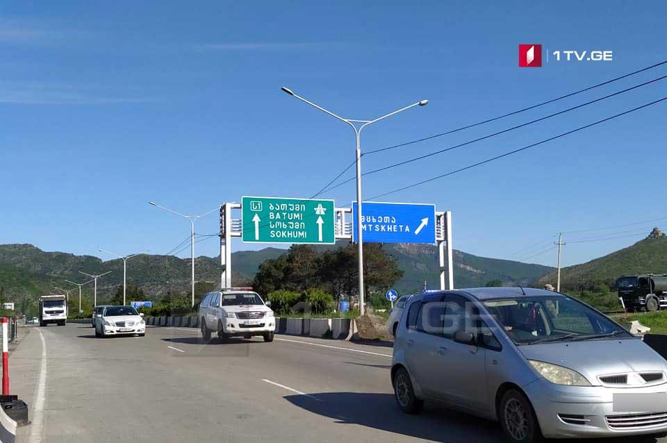 Թբիլիսիում վերացվել է ել ու մուտքի վրա հաստատված արգելքը