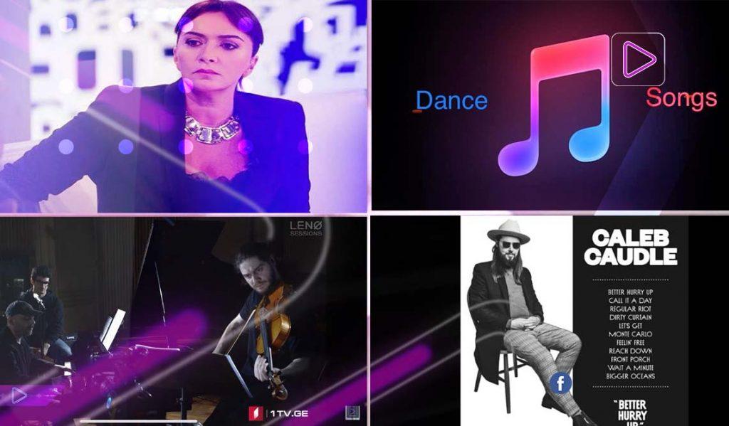 რადიო აკუსტიკა - ეკა ხოფერიას საყვარელი სიმღერები