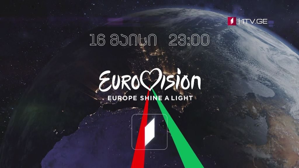 "EBU will offer audience a new show ""Europe Shine A Light"" on 16 May"