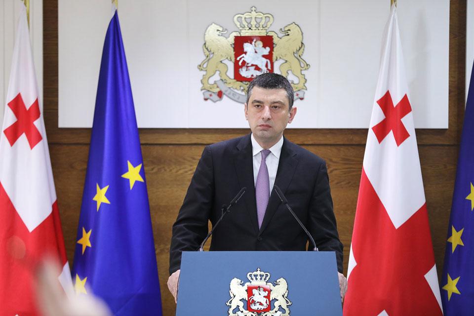 Георгий Гахария - Я поздравляю каждого гражданина Грузии, сограждан, проживающих за границей, абхазских и осетинских братьев с 26 мая, с огромной верой в то, что вместе мы сможем построить нашу страну вместе