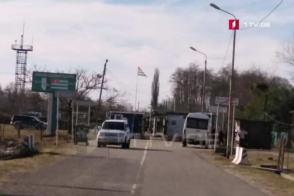 СГБ Грузии - Оккупационные силы проводят незаконную т.н. бордеризацию на отрезке между сёлами Пахулани и Саберио