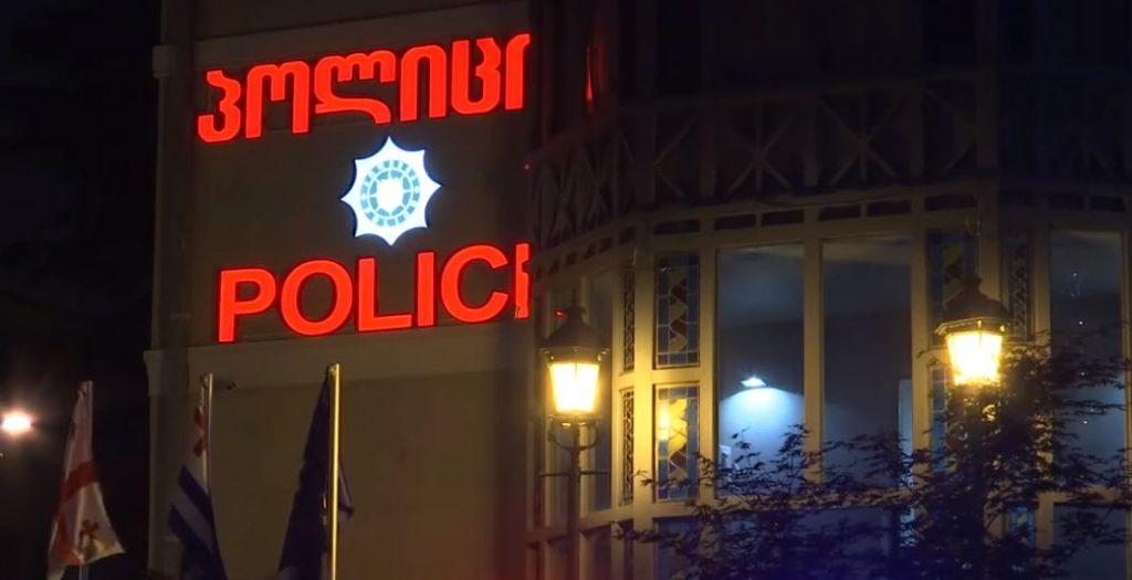 ბათუმში, საკარანტინო ზონაში პოლიციამ ნარკოდანაშაულისთვის ერთი პირი დააკავა