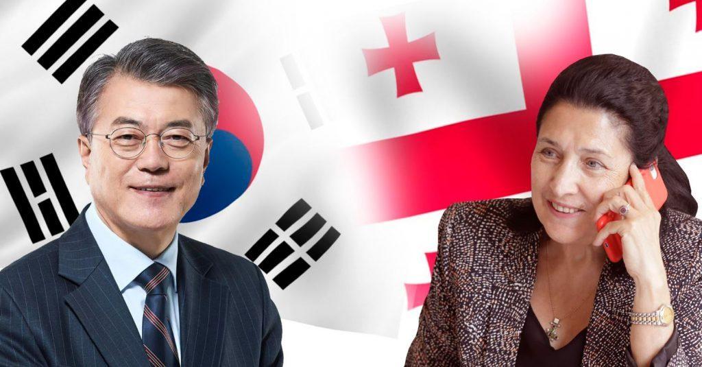 Salome Zurabişvili - Gürcüstan tarixində ilk dəfə olaraq, Gürcüstan prezidenti Cənubi Koreya prezidenti ilə şəxsən söhbət etdi