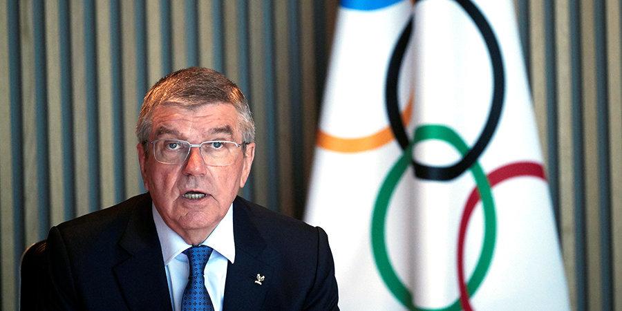 ტომას ბახი - 2021 წელს ტოკიოში ოლიმპიური თამაშების უმაყურებლებოდჩატარება არ განიხილება