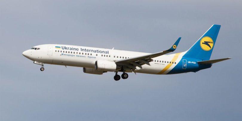 Ukrayna İnfrastruktur və Nəqliyyat naziri - Gürcüstan ilə hava gediş-gəlişini iyulun birindən planlaşdırırıq