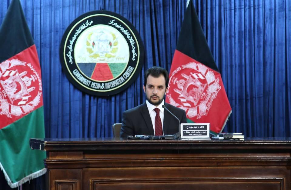 ავღანეთში ჯანდაცვის მინისტრის მოადგილეს შეიარაღებული პირები თავს დაესხნენ
