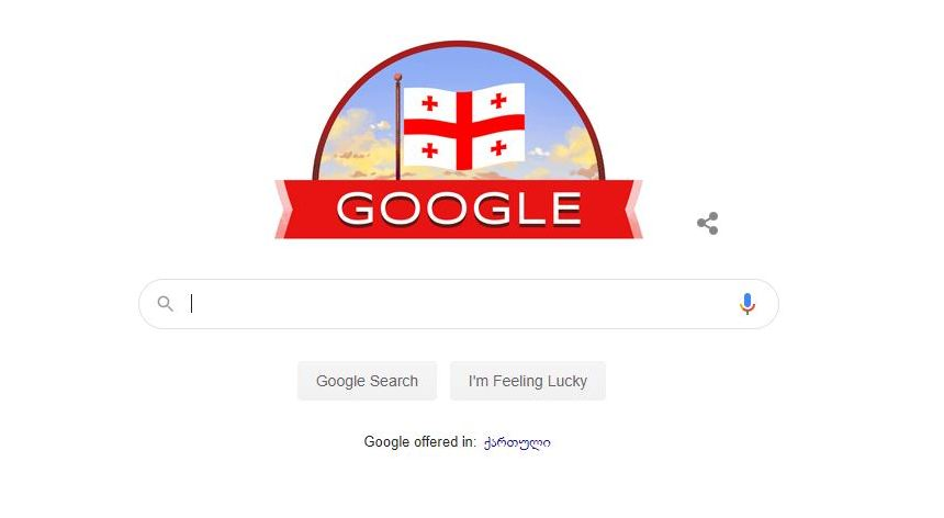 Google congratulates Georgia on Independence Day