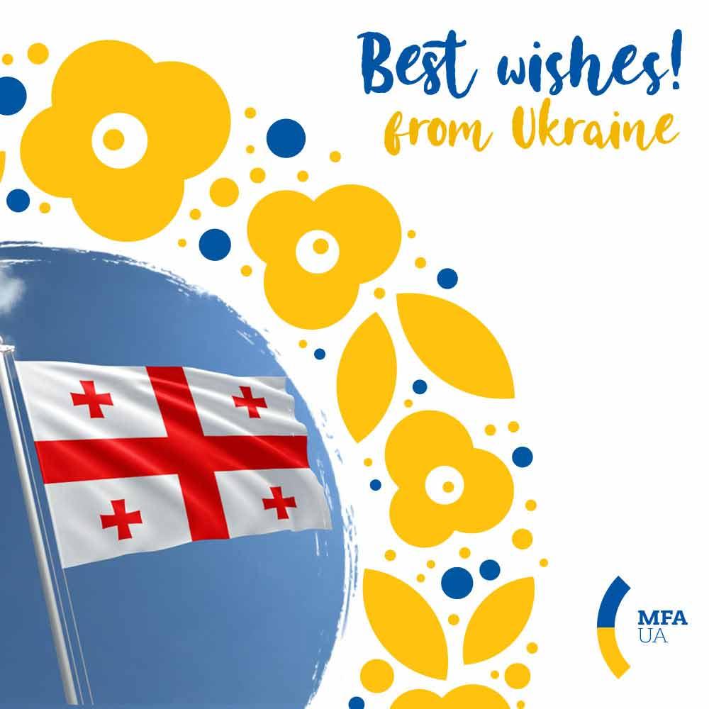 Ukraine congratulates Georgia on Independence Day