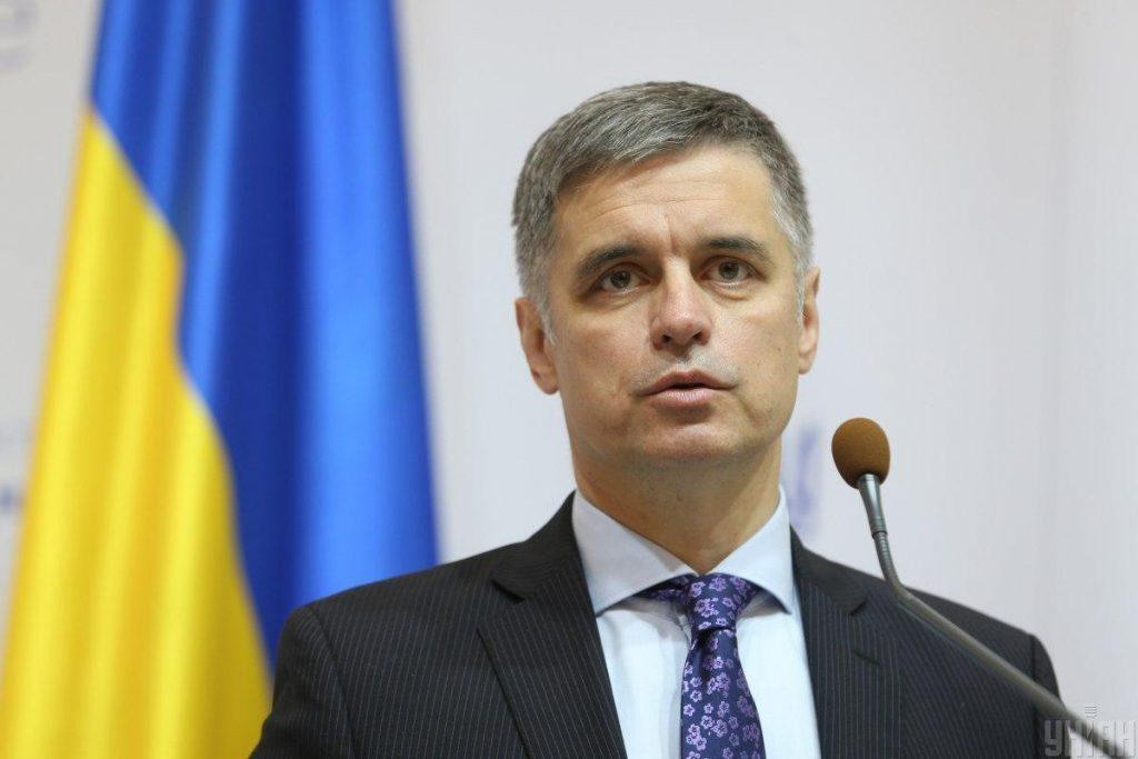 Vadim Pristayko - inanıram, Ukrayna və Gürcüstanın partnyorluğu bizi gücləndirir, biz birlikdə bölgəyə sülh və təhlükəsizliyi gətirəcəyik