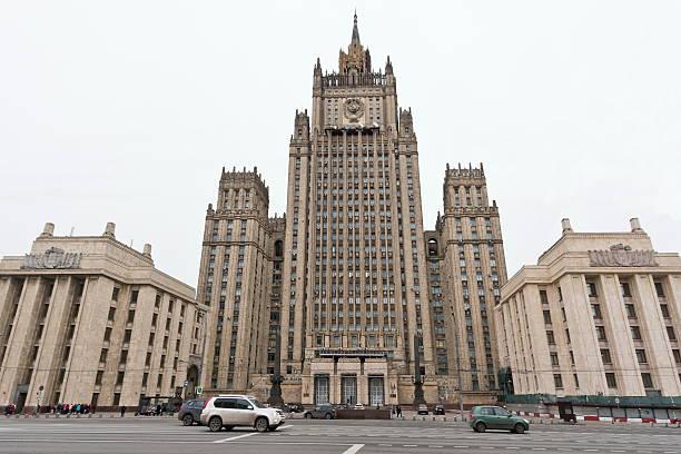 МИД России распространяет очередное заявление о Центре Лугара в Грузии