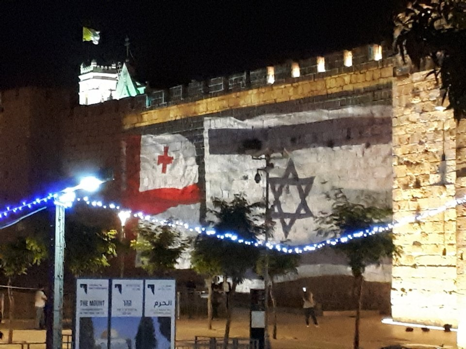 იერუსალიმის ძველი ქალაქის კედლებზე საქართველოსა და ისრაელის დროშები გამოსახეს