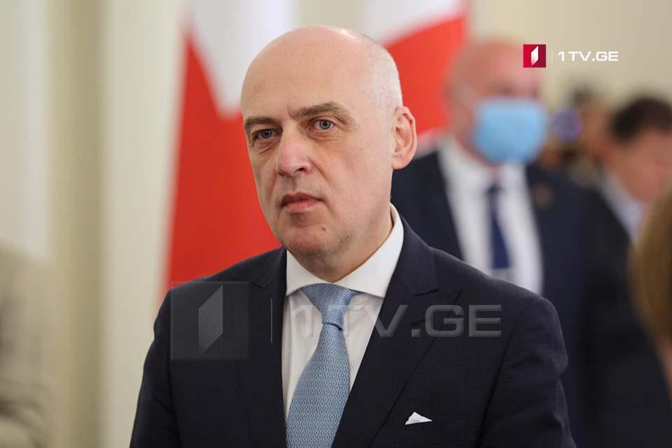 Давид Залкалиани - Стратегическое партнерство с Украиной пересмотру не подлежит