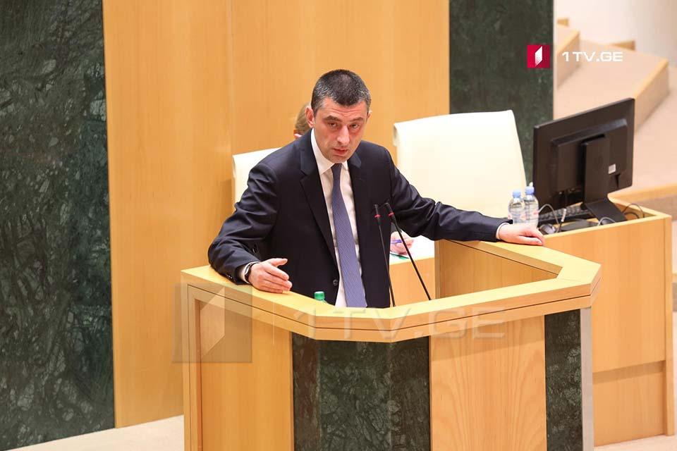 Георгий Гахария - Стратегическое партнерство с США развивается по всем направлениям