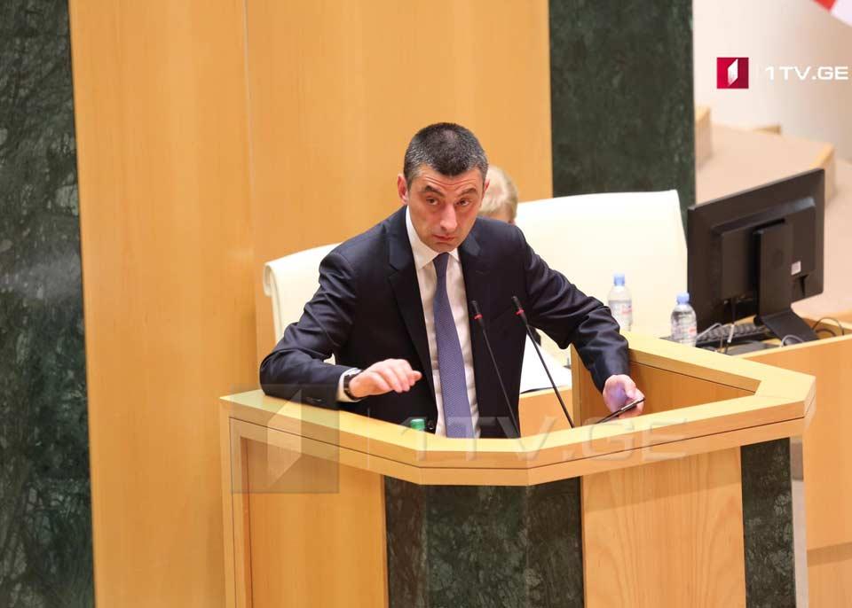 Георгий Гахария обратился к членам «Национального движения» и «Европейской Грузии» - Вы политические спекулянты, не более того