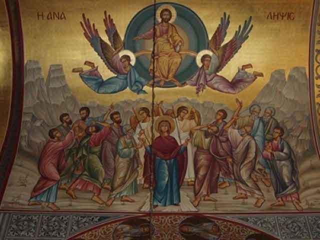 მართლმადიდებელი ეკლესია დღეს ამაღლების დღესასწაულს ზეიმობს