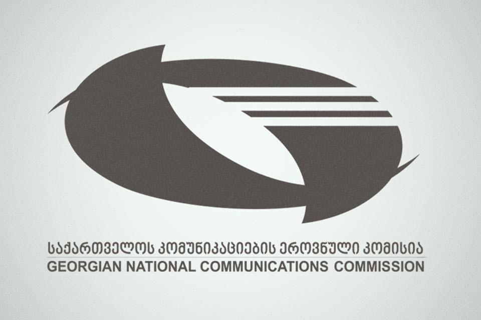 """კომუნიკაციების კომისია """"კავკასუს ონლაინისთვის"""" ადმინისტრაციული პასუხისმგებლობის დაკისრების შესახებ გადაწყვეტილებას 25 ივნისს მიიღებს"""