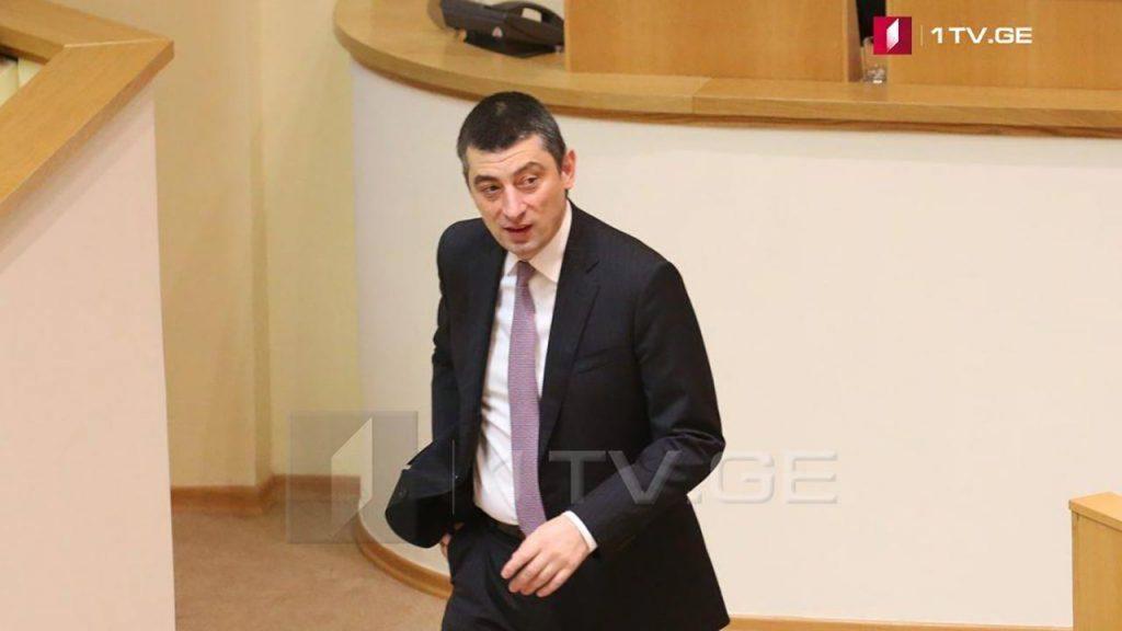 Parlamentdə interpelasiya qaydası ilə, bu gün Giorgi Qaxariyanı dinləyəcəklər