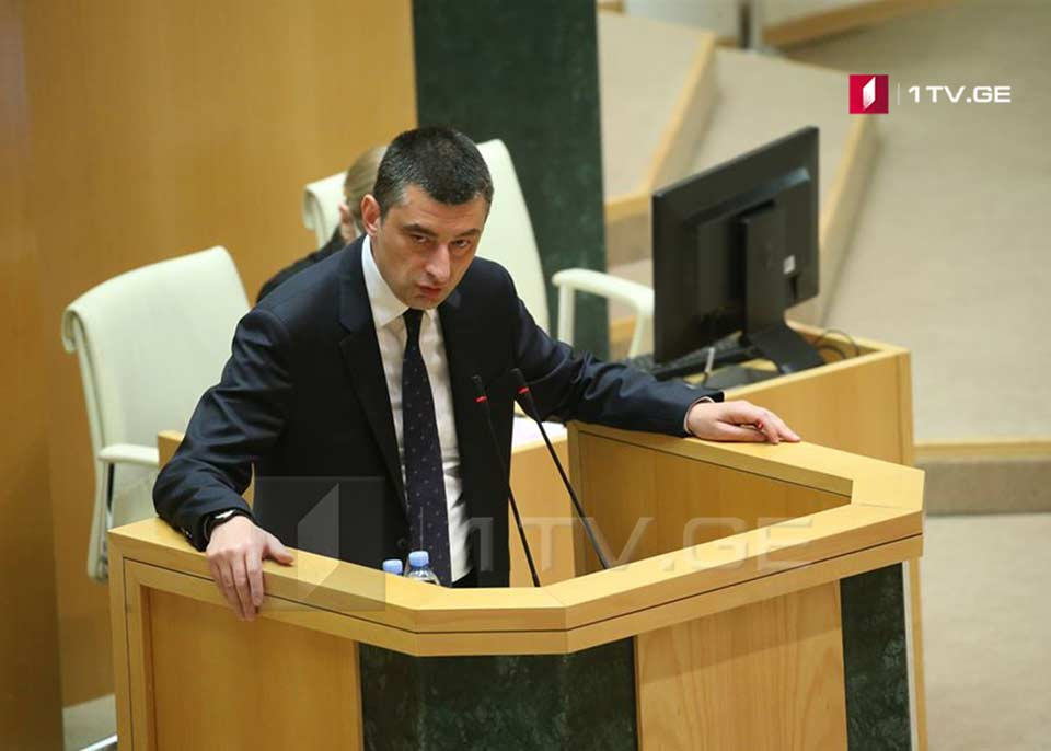 Georgian PM: We should hold the best, excellent, idealelections in the country