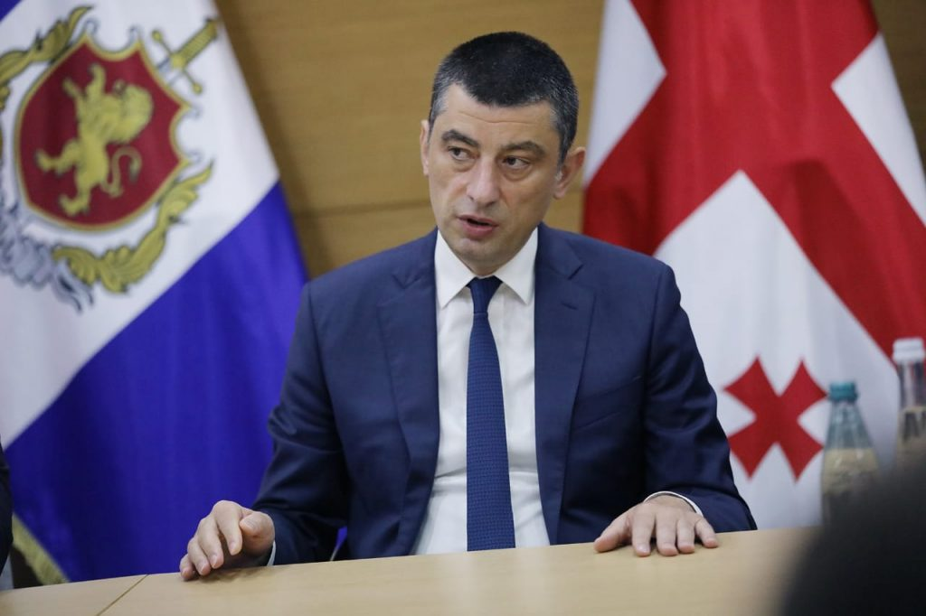 Giorgi Gakharia: It is joint accomplishment of our citizens, doctors, and police officers that Tbilisi and Batumi were declared the cleanest cities in Europe in terms of COVID-19