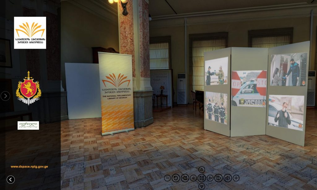 ეროვნულმა ბიბლიოთეკამ შსს-სთან ერთად პოლიციის დღისადმი მიძღვნილი ვირტუალური გამოფენა მოამზადა