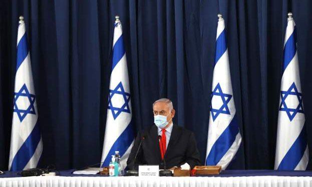 ისრაელის პრემიერის ადმინისტრაციის თანამშრომელი კორონავირუსით დაინფიცირდა