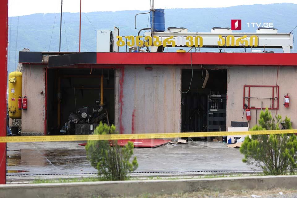თბილისში, ამაშუკელის ქუჩაზე მდებარე გაზგასამართ სადგურზე დენის დარტყმის შედეგად დაშავებული ექსპერტ-კრიმინალისტი გარდაიცვალა