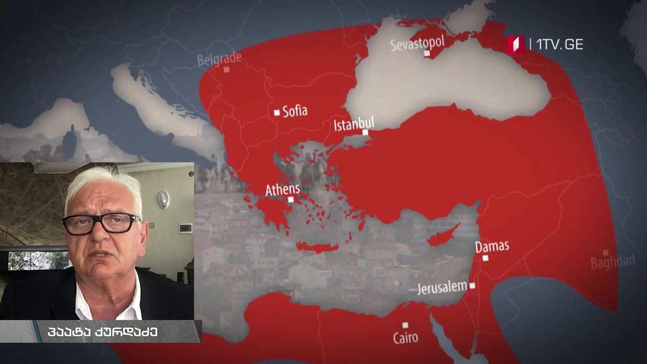 """#დოსიე """"ოსმალეთის იმპერიის აღსასრული"""""""