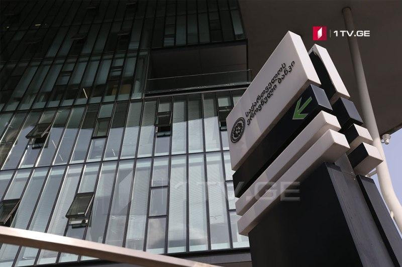 ფინანსთა სამინისტროს სახაზინო ობლიგაციების აუქციონზე 25 000 000 ლარის ფასიანი ქაღალდები გაიყიდა